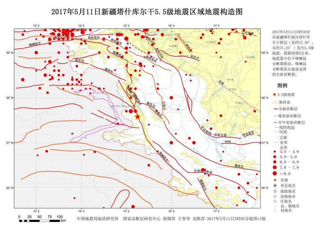 新疆塔什库尔干Ms5.5地震(2017.06.11)