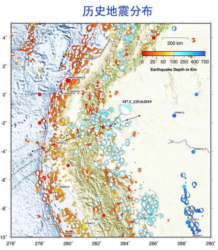 厄瓜多尔南部发生7.5级地震