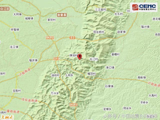 四川成都青白江5.1级地震