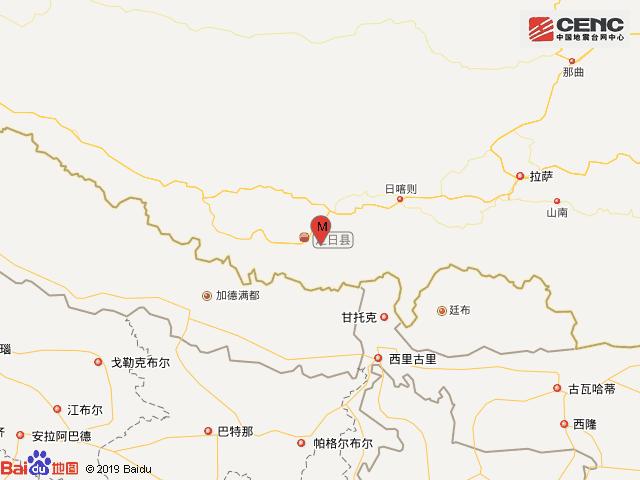 日喀则 定日县 5.9级 地震 震中