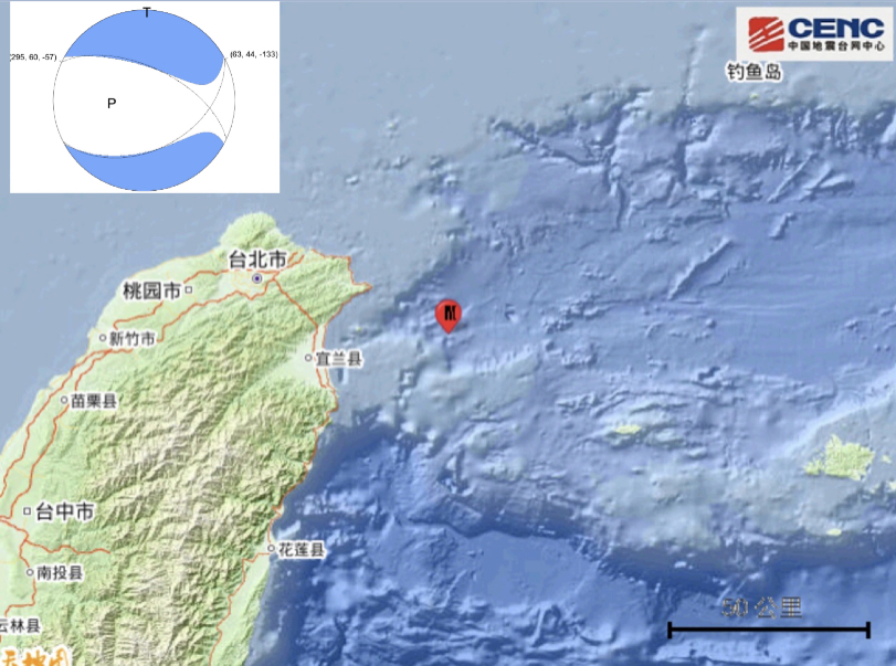 台湾宜兰县海域5.8级地震